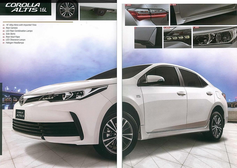 Toyota Corolla 2017 brochure-3