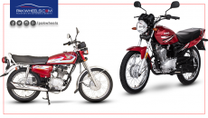 honda-cg125-vs-yamaha-yb125z-feature