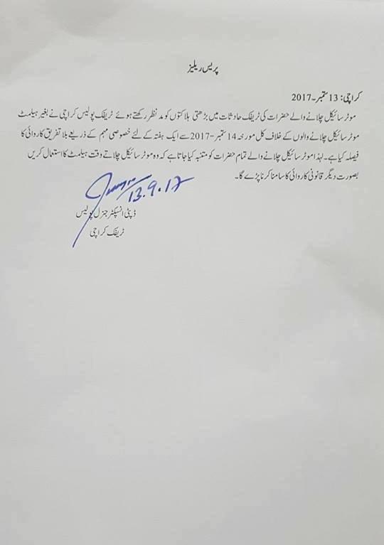 Karachi City Traffic Police Press Release