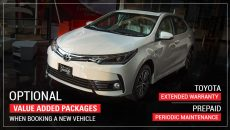 Toyota Pakistan Corolla PakWheels