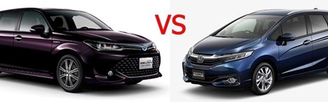 Toyota Corolla Fielder Vs Honda Fit Shuttle Battle Of The Hybrid