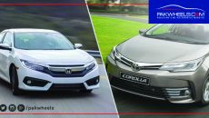 2017 Toyota Corolla Altis Grande Facelift VS 2017 Honda Civic