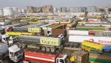 all-pakistan-ittefaq-oil-tankers-owners-association