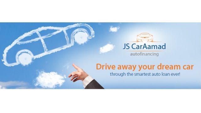 JS Bank CarAamad
