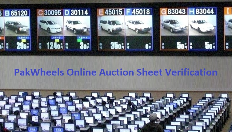 How To Verify The Auction Sheet Of Your Imported Japanese Car With Pakwheels Online Auction Sheet Verification Pakwheels Blog