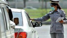 islamabad-trafic-police
