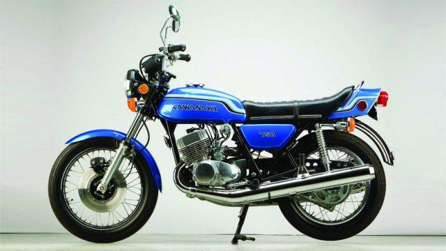 kawasaki-h2-mach-iv-750cc-feature
