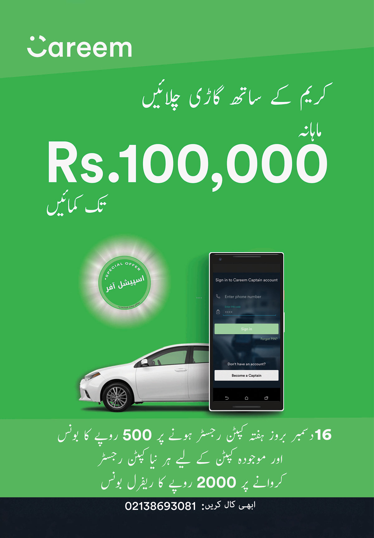 Careem Super Saturday - Yet Another Promising Initiative For Its