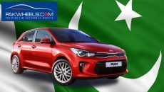 kia-lucky-motors-agreement