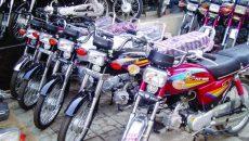 bikes-pakistan-image