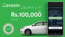 careem-special-offer