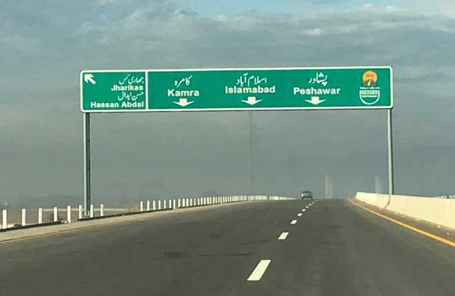 hazara-motorway-inauguration