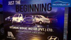hyundai-nishat-motor-pr-pw