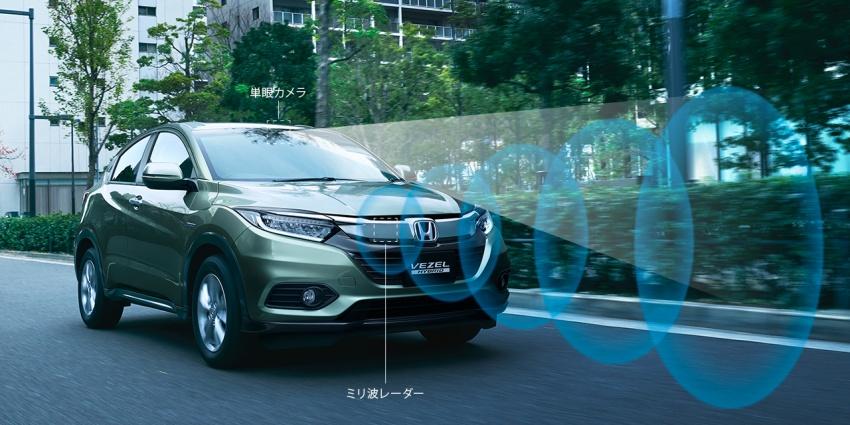 2018 Honda Vezel facelift