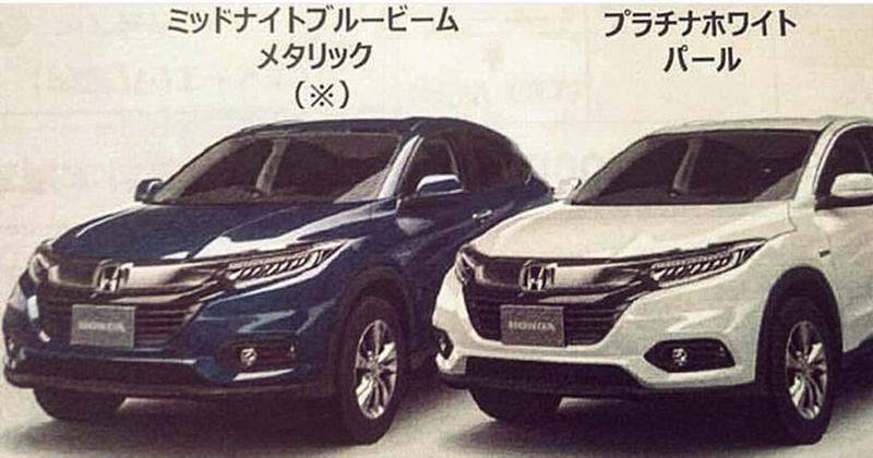 Honda Vezel facelift photo leaked