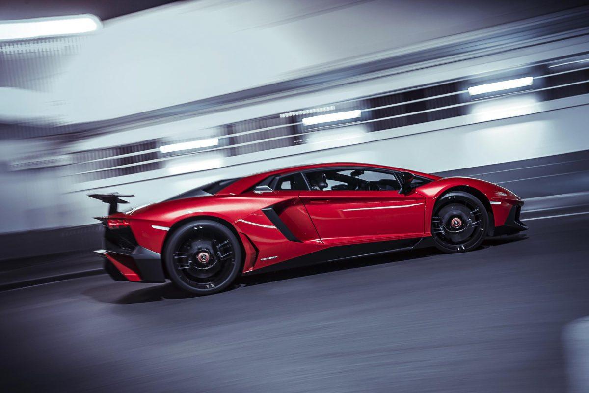 Lamborghini Aventador SV Coupe 5