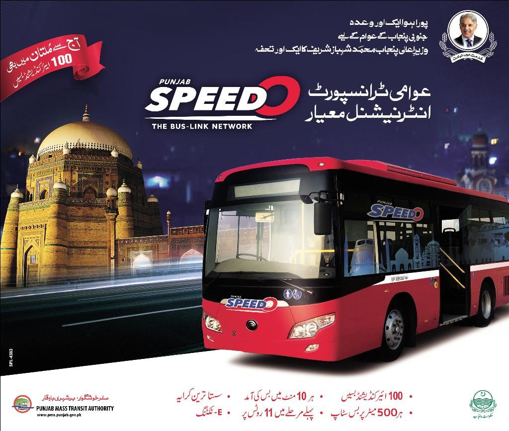 Punjab-Speedo-Bus-Service-Multan
