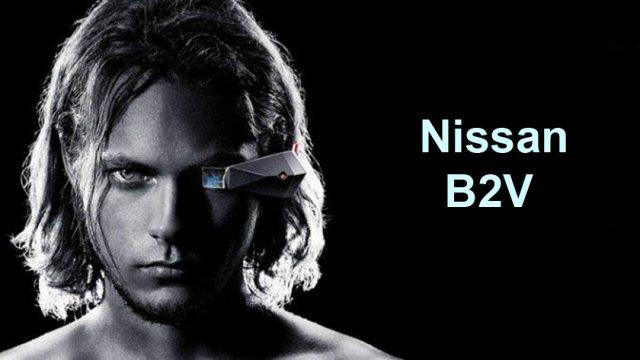 nissan-b2v