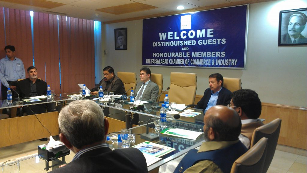 Faisalabad-Chamber-of-Commerce-Industry