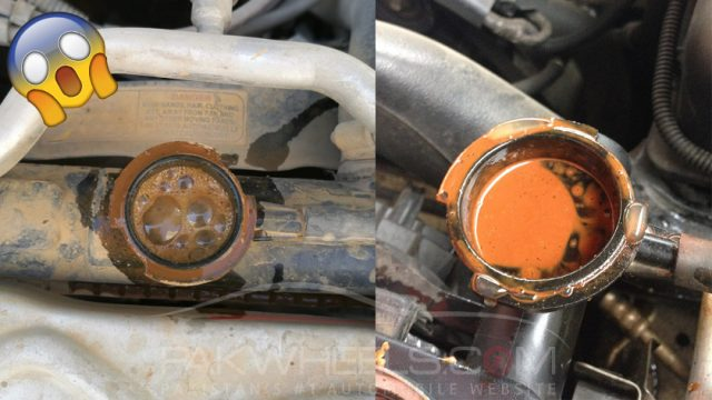 Get your car's radiator cleaned when you see this