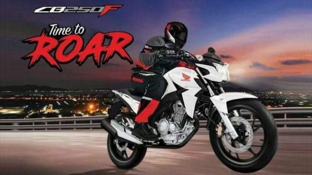 2018 Honda CB 250F
