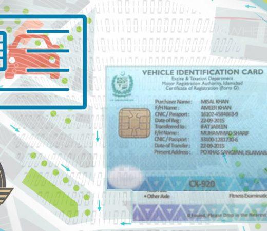 islamabad car registration guide