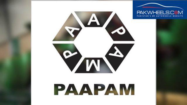 paapam pw