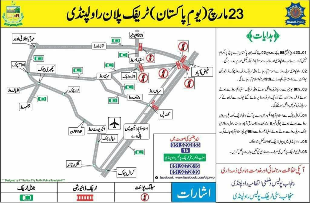 Traffic plan for Pakistan Day Parade issued for Twin Cities