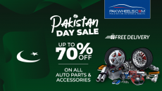 pakistan-day-sale