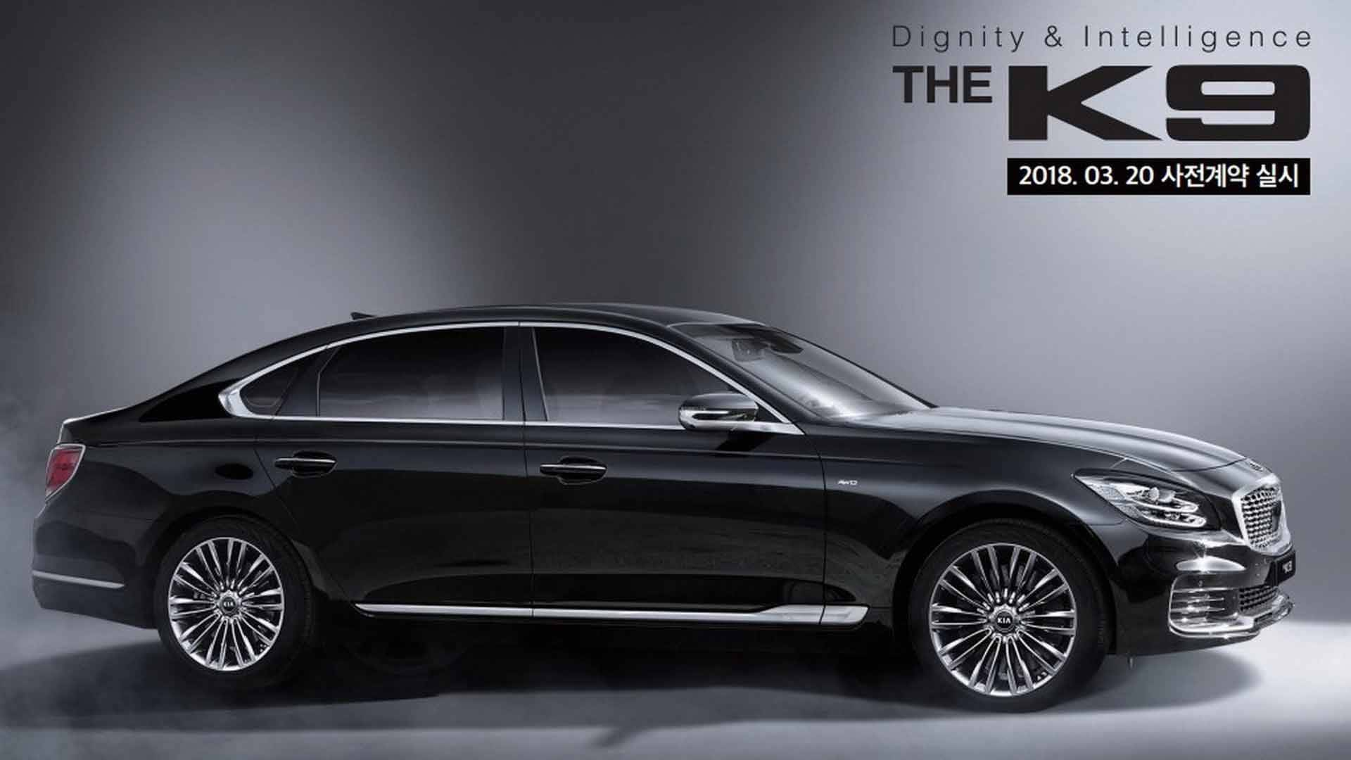 2019-kia-k900-k9-brochure-leaked-pricing-starts-at-krw-506-million-124391_1