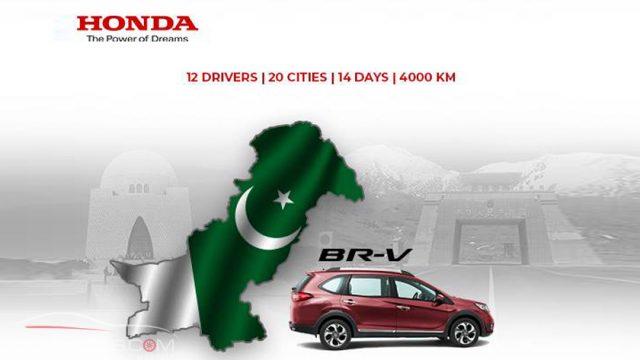 Honda BR-V Campaign FT