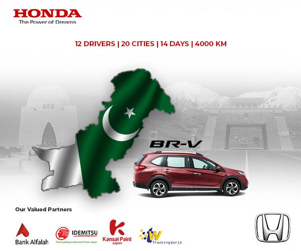 Honda BR-V Explore Pakistan
