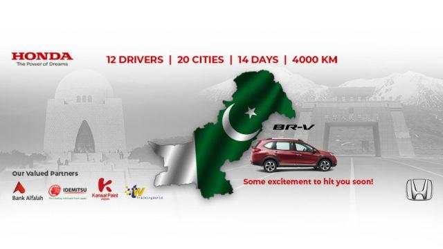 Honda-BR-V-Pakistan-FT