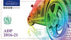autonew-640x360