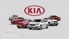 kia cars lineup