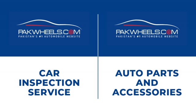 pakwheels-rebranding-feature