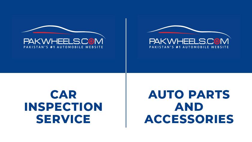 pakwheels-rebranding-feature