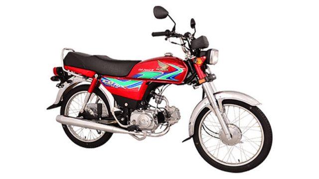 Honda_CD_70_
