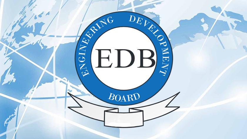 edb(1)