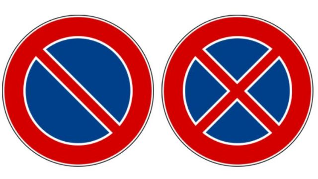 Traffic Signs A Simple Guide To Understand Road Signs Pakwheels Blog