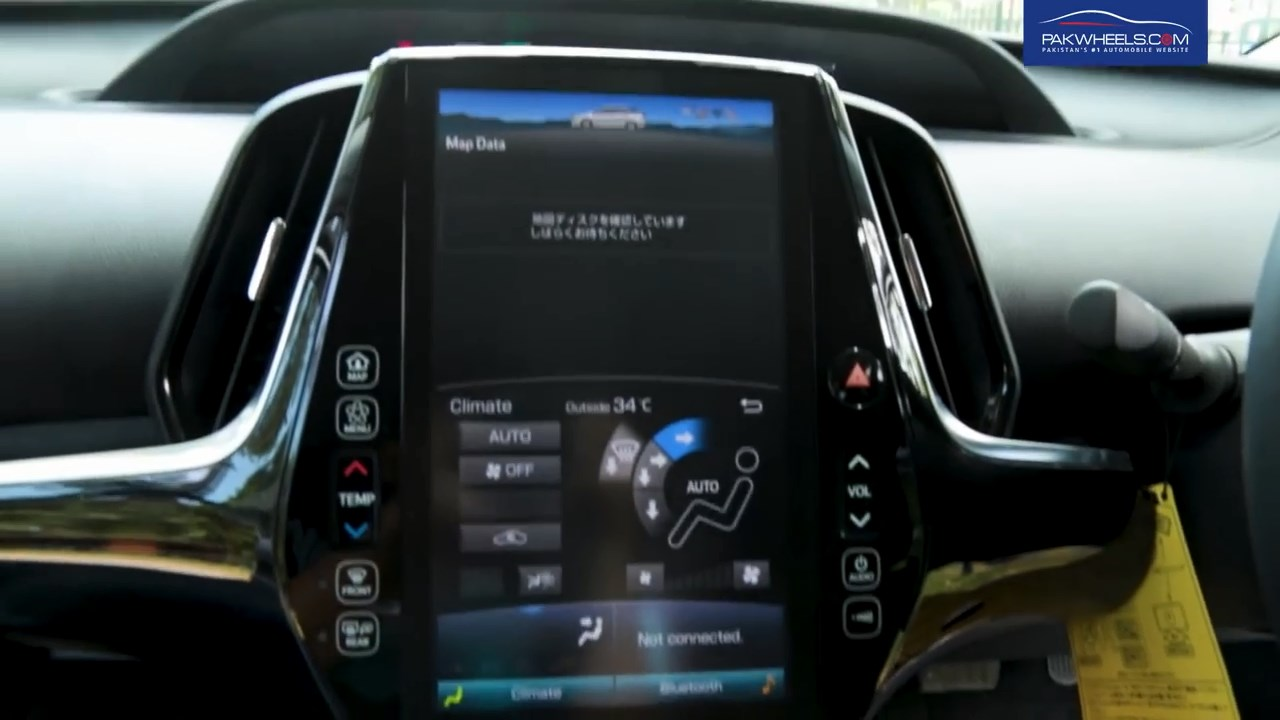 2017 Toyota Prius Prime PHV Hybrid PakWheels Review (49)