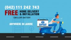Daewoo Battery App delivery and installation