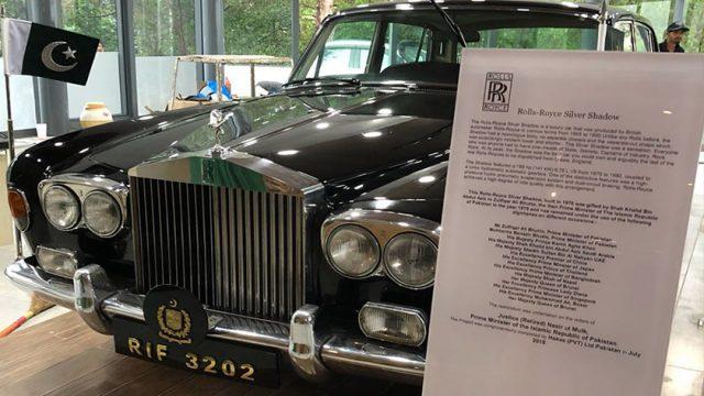 cars-museum-1