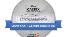 popular-bike-