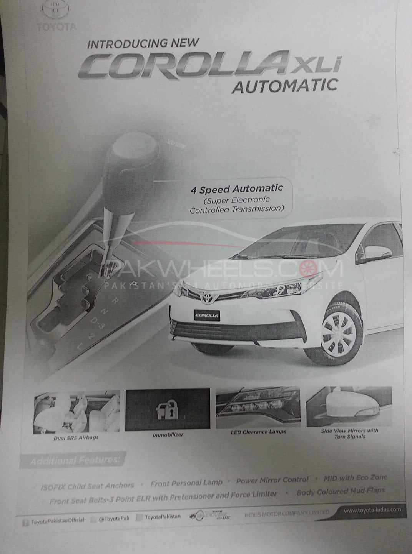 corolla xli auto company image