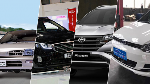 Upcoming automakers