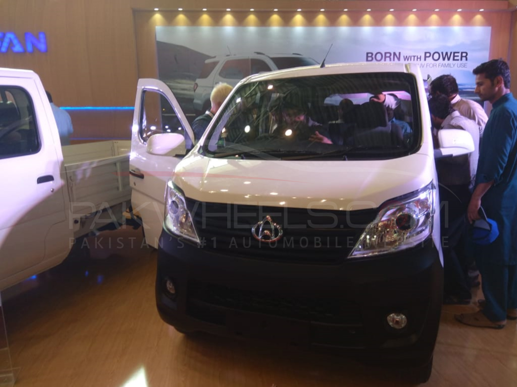Changan vehicles