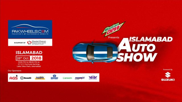 Pakwheels Com Organizes Auto Show In Islamabad On 28th October 2018