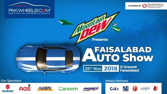 Faisalabad Auto Show