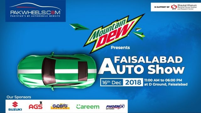 Gear Up For Faisalabad Auto Show 2018 Pakwheels Blog